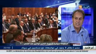 قضية ونقاش: المعارضة والموالاة.. استثمار في ملف مراجعة التقاعد النسبي
