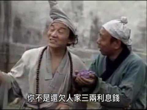 大陸電影〔濟公傳 06集〕精彩鬥智 濟公遊記 游本昌 居士主演