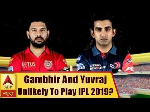 Gambhir And Yuvraj Unlikely To Play IPL 2019? | ABP News thumbnail