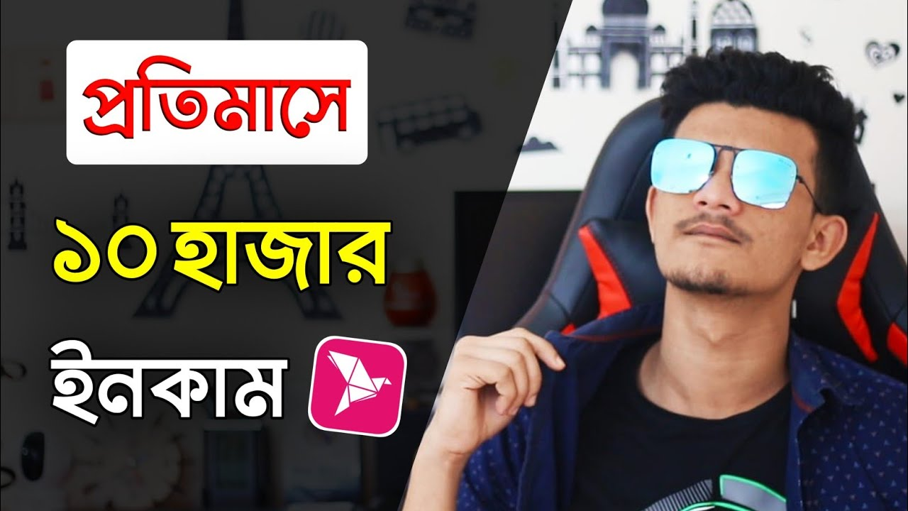 How To Earn Money From Facebook In Bangladesh 2020 | Online Income Bangla Tutorial 2020 | BlendDo IT
