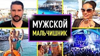 Мужской мальчишник в Одессе 2018