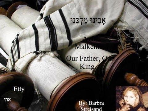 Avinu Malkeinu  - Our Father, Our King -- Barbra Streisand -- אבינו מלכנו