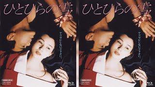 作品目『ひとひらの雪』東映/1985年(DVD発売中)監督/根岸吉太郎出演...