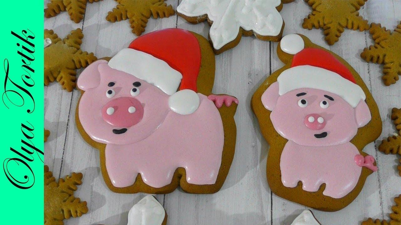 Пряники на Новый 2019 год свиньи: рецепты, своими руками картинки
