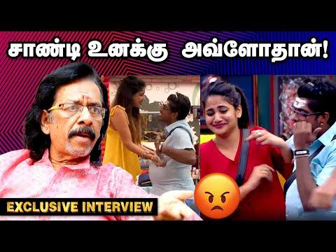 யார்க்கிட்டேயும் சொல்லாதத இங்க சொல்றேன் | Interview with Bigg Boss Mohan Vaidya| Bigg Boss 3 Tamil