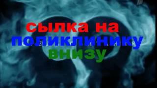 стоматология москва отрадное(, 2014-07-11T11:47:31.000Z)