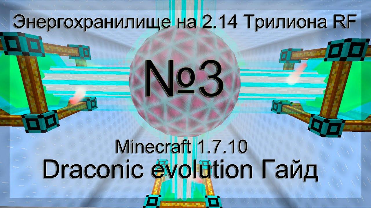 GriefPrevention - Гайды по модам Minecraft