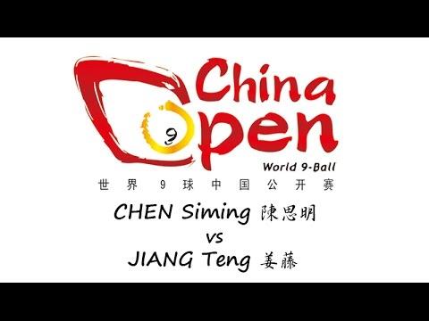2016 China Open - Siming Chen 陳思明 vs Jiang Teng 姜藤