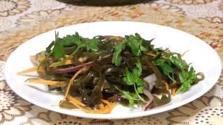 Салат из морской капусты Рецепт/ Как приготовить морскую капусту/Блюда из морской капусты