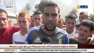 """عنابة : سكان """"جمعة حسين"""" يقطعون الطريق الوطني رقم 16 للمطالبة بالسكن"""