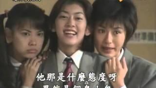 イタズラなKiss~惡作劇之吻~ 第6話