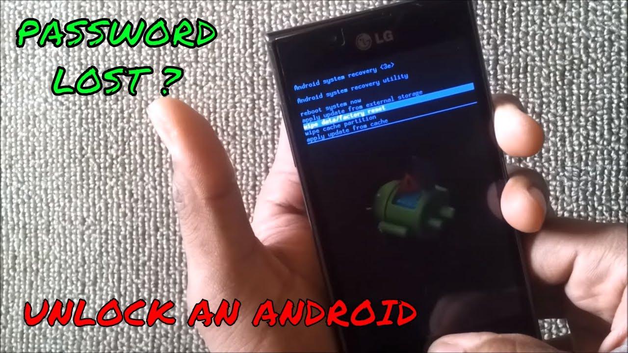 hard reset LG P705 works 100%