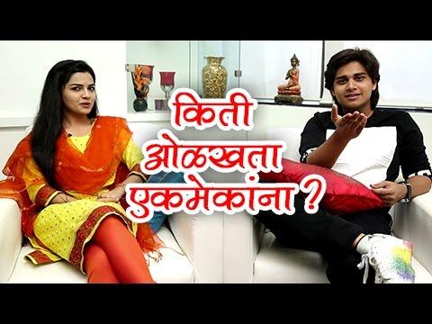Aarya & Abhinay | How Well Do You Know...