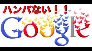 ご覧頂きありがとうございます。 チャンネル登録はこちら→http://www.yo...