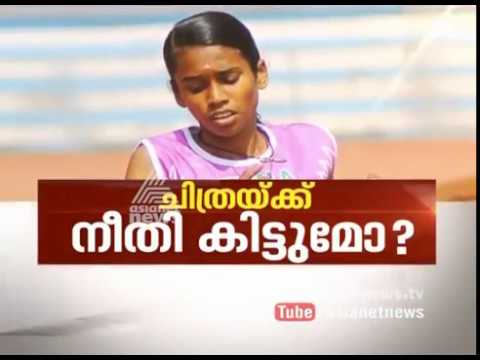 PT Usha justifies the omission of PU Chitra from Indian team  |News Hour Debate 27 July 2017