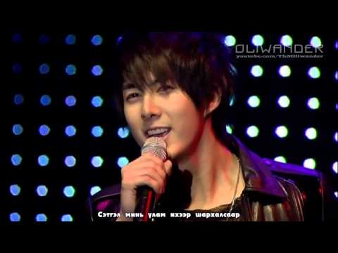 SS501 - 'Because I'm Stupid' (Boys over flowers F4 OST) HD [ Mongolian Subtitle ]