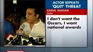 Politics is responsible for dividing India, not religion: Kamal Haasan