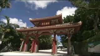 沖縄 首里城公園 守礼門(しゅれいもん)