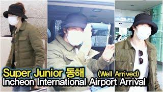 200312 슈퍼주니어(Super Junior…