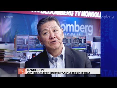 Жэт Трак ХХК-ийн Үүсгэн байгуулагч Ц.Чинзориг | @BloombergTVM Ажил хэрэгч өглөө (S2E3)