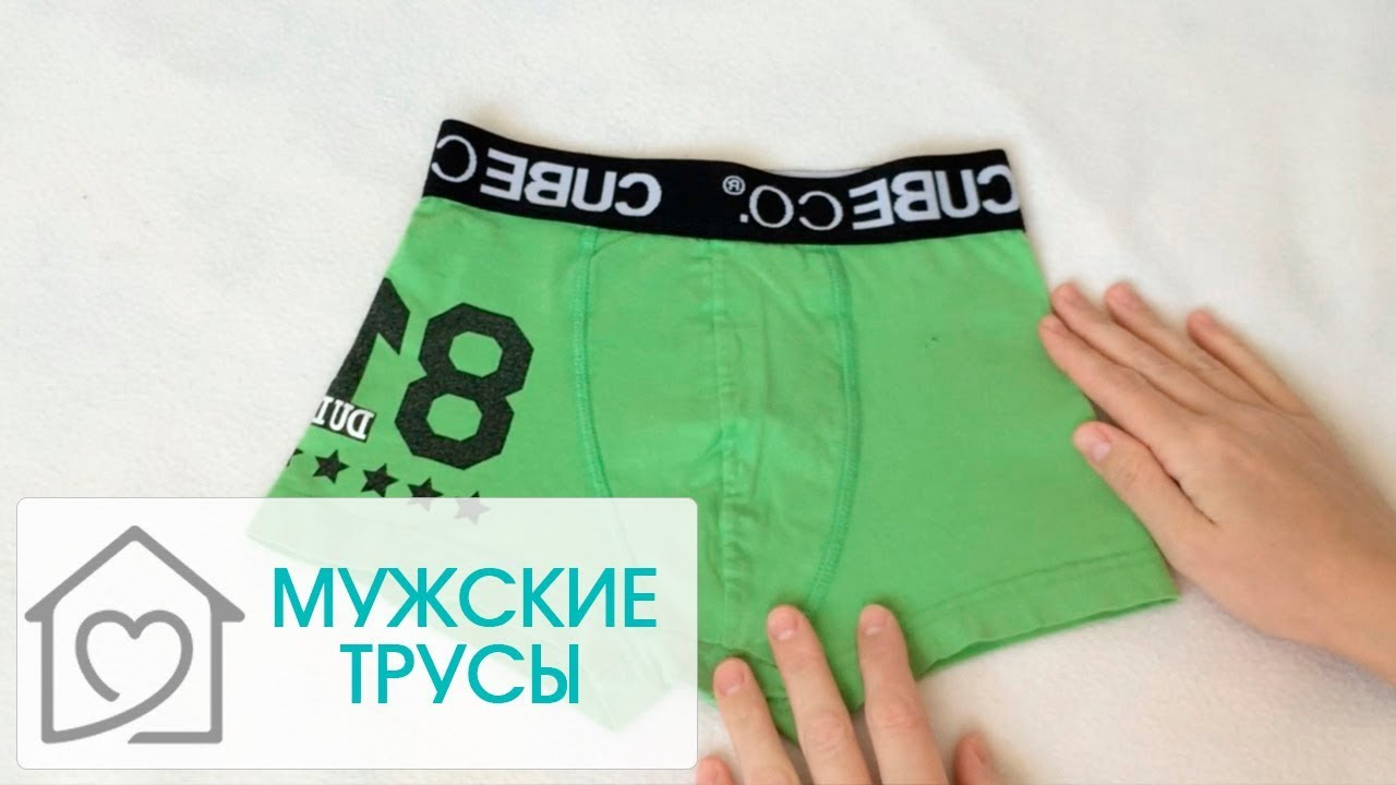 Трусики в сумке видео, порно фото раком задница