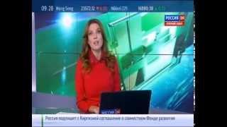 Мария Бондарева, россия 24, экономика, пипец .