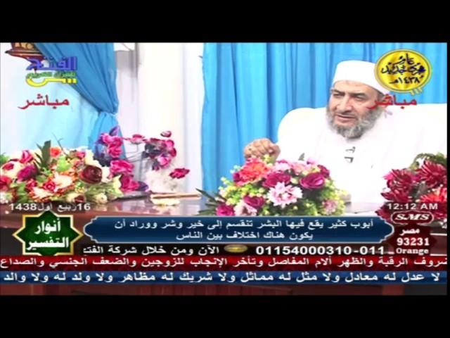 معاني الهداية ومنهج القرآن في تقسيم الناس