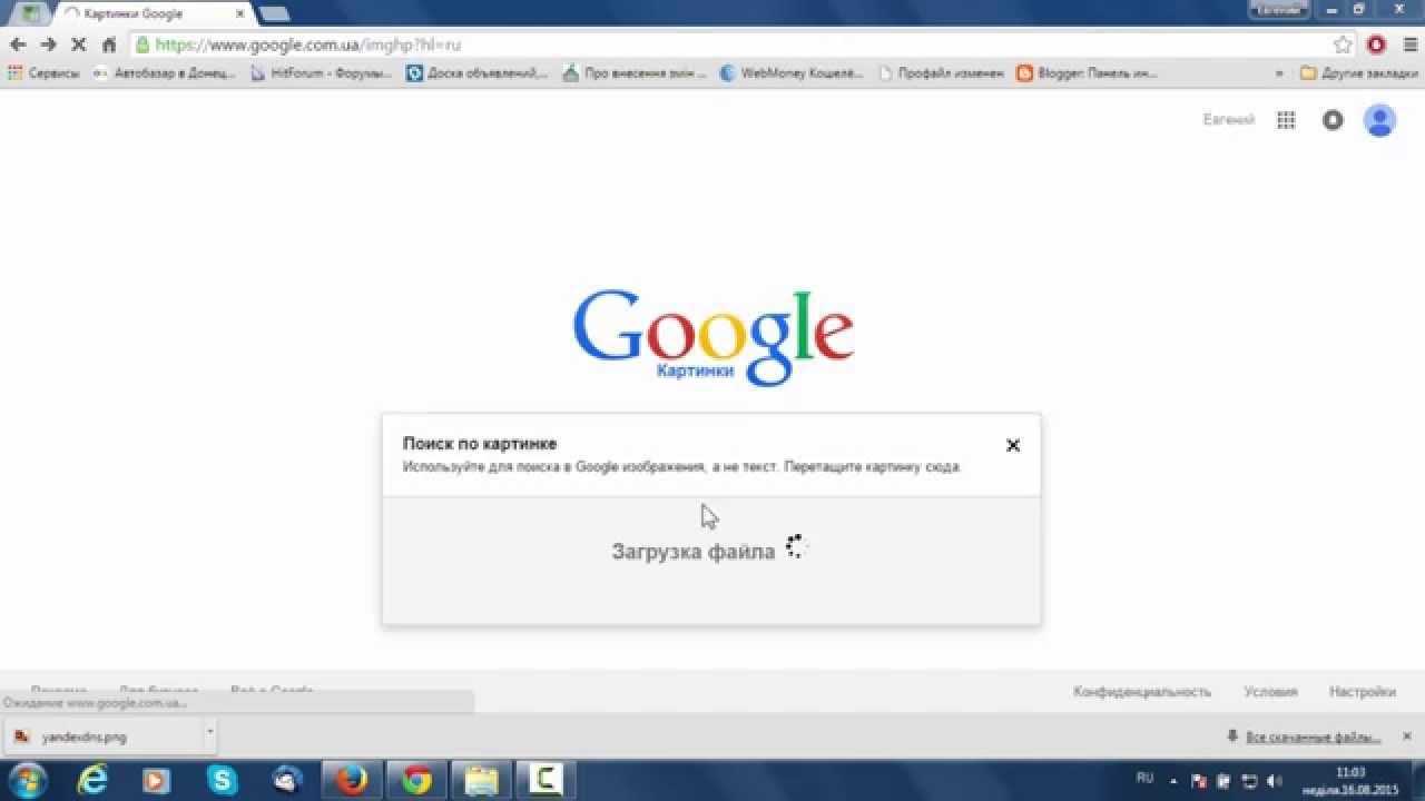 Как искать в гугле по фото