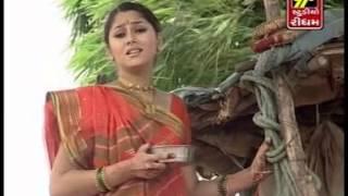 Jagne Jadava Prabhatiyu - Lalo - Thakurji Ni Zakhi