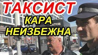 'Учим Сашу правильно себя вести !' Краснодар