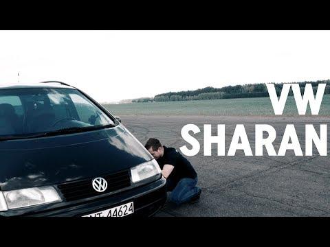 Volkswagen Sharan I - Prezentacja modelu - Wady / Zalety