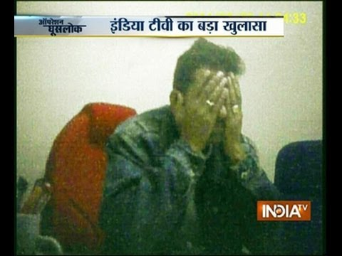 Exclusive: India TV Sting Exposes 9 PWD Staff Openly Taking Bribes ( Full )