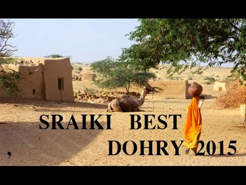 New Saraiki Dohray -Zabardast Mahiye Tappy Best Poetry 2015 thumbnail