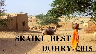 New Saraiki Dohray -Zabardast Mahiye Tappy Best Poetry 2015