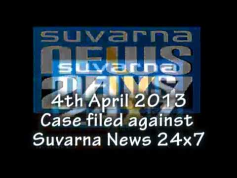 Case filed against Suvarna News 24x7