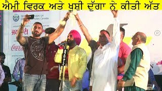 Ammy Virk And Kabaddi Star Khushi Dugga Live