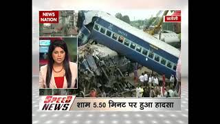 Catch out the important news headlines of the hour with Speed news