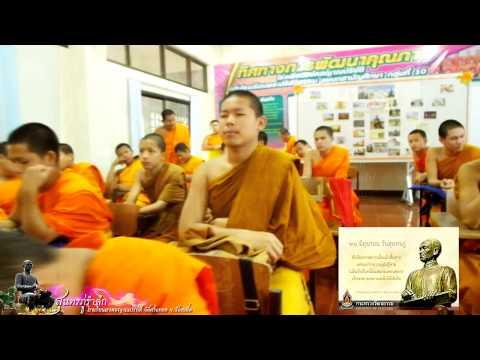 ประธานกล่าวเปิดงานกิจกรรมวันภาษาไทย(วันสุนทรภู่รำลึก) รร.มงคลญาณปริยัติ