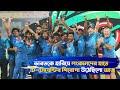 ভারতকে হারিয়ে লংকানদের হাতে টি-টোয়েন্টির শিরোপা উঠেছিলো আজ    Srilanka wins    Nsports    6 April