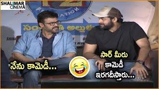 Varun Tej Super Words About Venkatesh | F2 Movie Team Funny Interview | Venkatesh | Varun Tej
