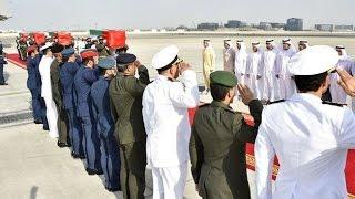 أخبار عربية | الإمارات تشيع