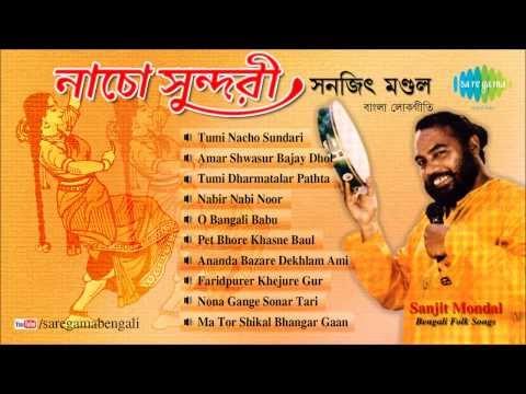 Tumi Nacho Sundari | Bengali Folk Songs Audio Jukebox | Sanajit Mandal