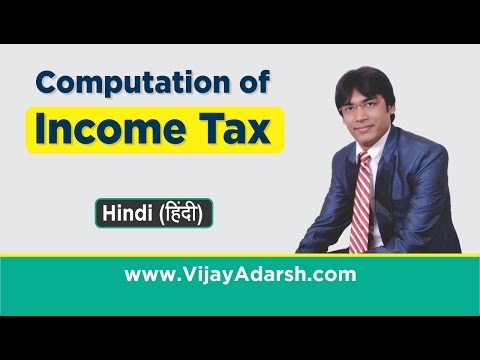 Computation of Income Tax by Vijay Adarsh | Stay Learning | (HINDI)