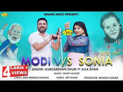 gurdarshan-dhuri-&-alia-khan-l-modi-vs-sonia-l-latest-punjabi-song-2021-l-anand-music-l-new-punjabi