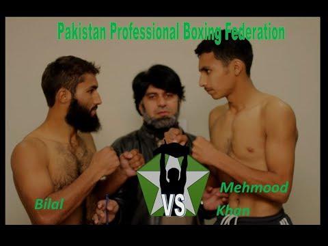 Muhammad Bilal VS Muhammad Shakir Mehmood Khan Pakistan Professional Boxing Federation PPBF