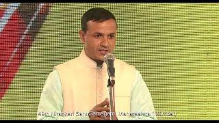Repeat youtube video Hindi Poem By Gorakh Varma | 49Th Maharashtra Nirankari Sant Samagam 2016