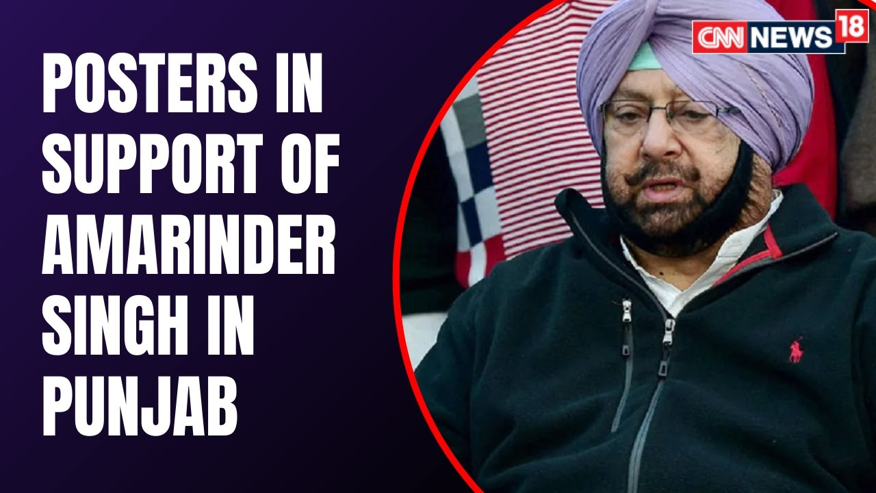 Posters of Captain Amarinder Singh Come Up In Amritsar   Punjab Latest News   CNN News18