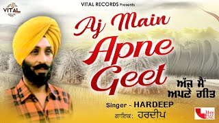 Bol Punjab De - Aj Main Aapne Geet - Hardeep - Punjabi Song - New Punjabi Songs