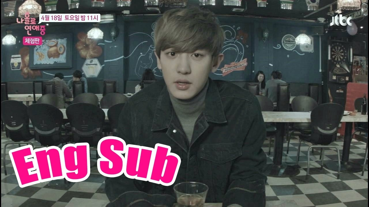 watch chanyeol dating alone eng sub At this time, dating alone episode 1 only have raw released please bookmark us to notice when english subtitle released watch other episodes of dating alone series at kshow123.