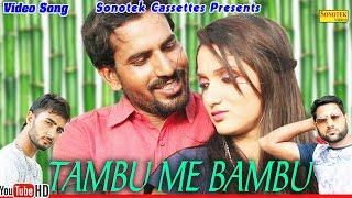 Tambu Mein Bambu || Miss Ada, VR Bros. ||  Haryanvi New Song || तम्बू में बम्बू
